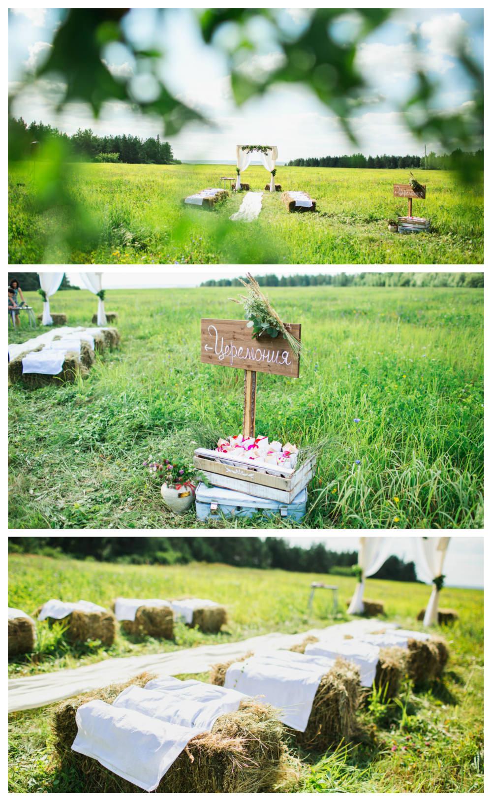 Самые красивые места   для свадебной регистрации    в nbsp Саранске karelskaya