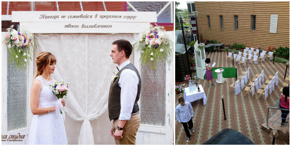 Самые красивые места   для свадебной регистрации    в nbsp Саранске megabit