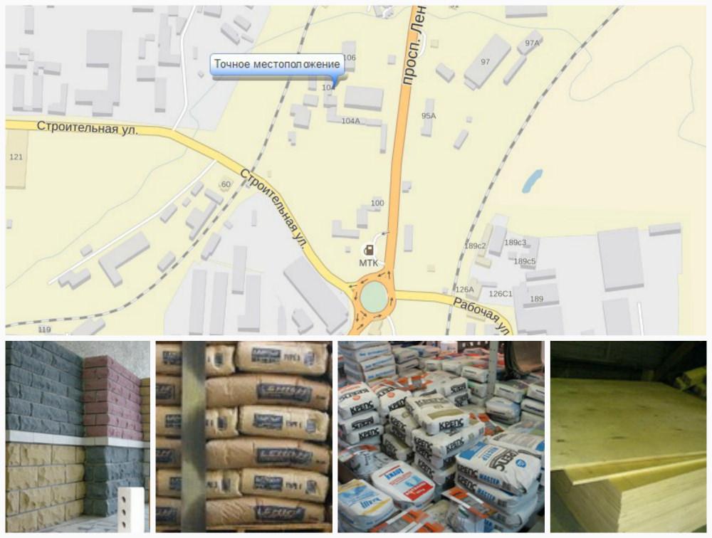 Самый выгодный  b строительный магазин  b  в Саранске muravey