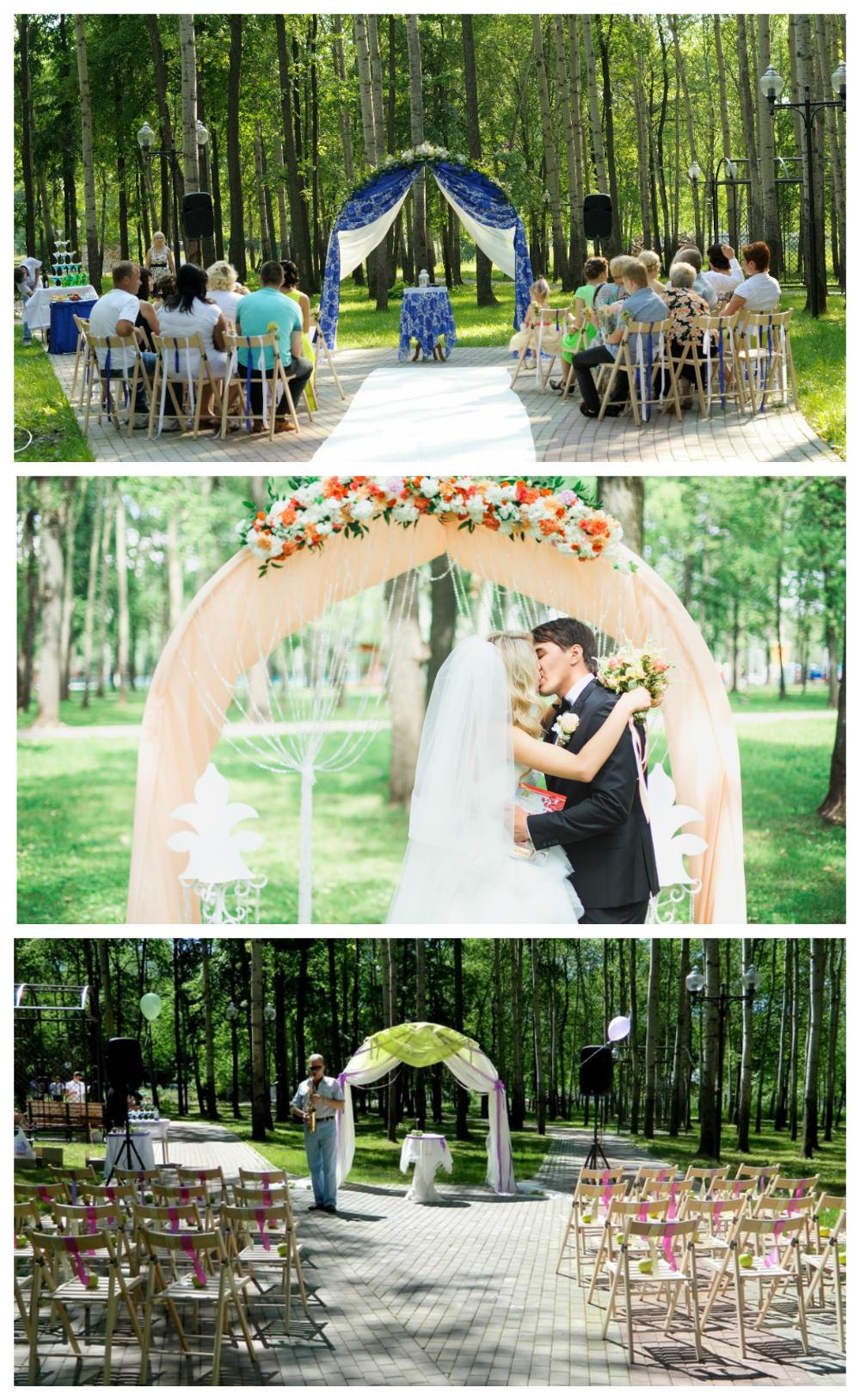 Самые красивые места   для свадебной регистрации    в nbsp Саранске park svet