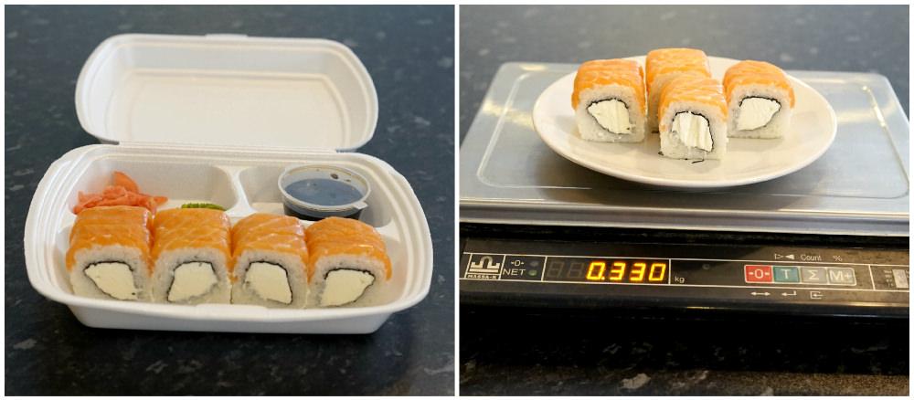 Сделаем это по быстрому  доставка роллов в nbsp Саранске sushin dom