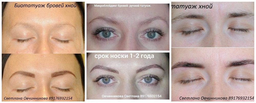 svetlana_ovchinnikova