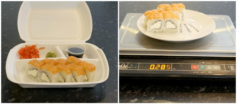 Сделаем это по быстрому  доставка роллов в nbsp Саранске tochka sushi