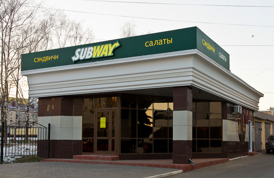 5_franchisa_subway