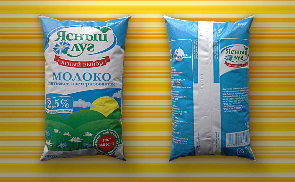 «Ясный луг», Чамзинка — 31,5 рублей за литр