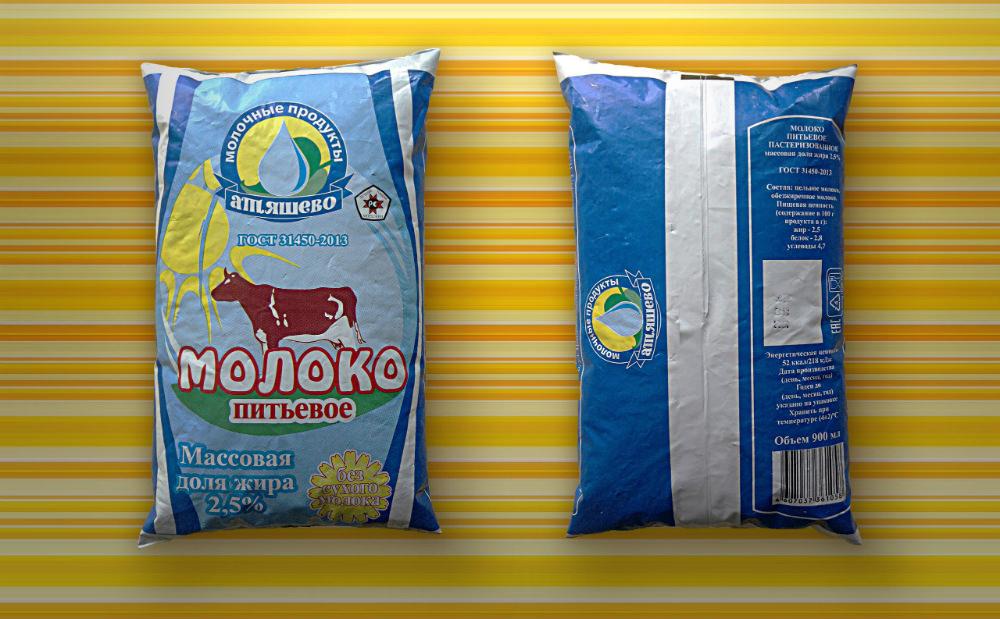 Молочные продукты «Атяшево» — 32,8 рубля за литр