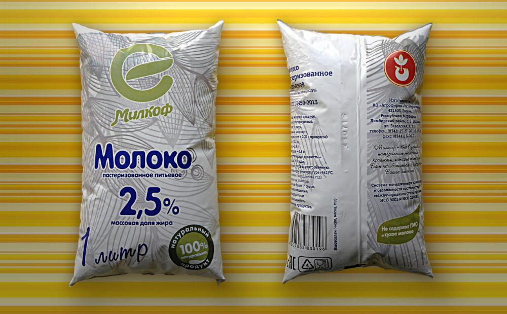 «Милкоф», агрофирма «Октябрьская», Елховка — 33 рубля за литр