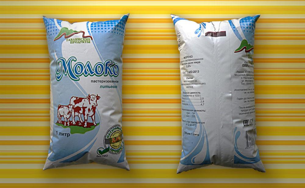 «Тавлинские продукты», с. Подлесная Тавла — 37 рублей за литр