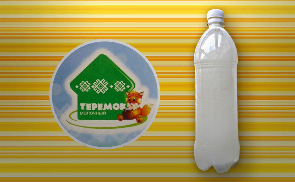 Молокомат «Теремок молочный», с. Крутенькое, Ковылкино — 40 рублей за литр