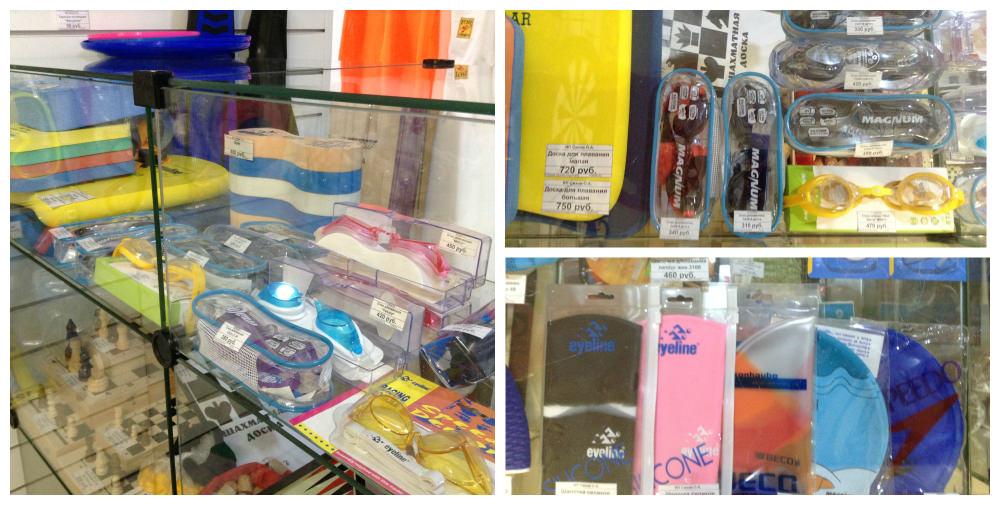 Где купить  b всё нужное для бассейна  b  в nbsp Саранске  топ 10 магазинов 10_plavanie