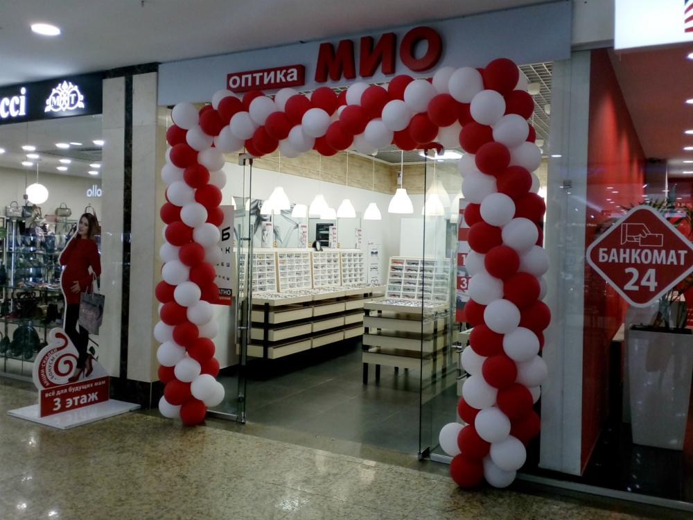 Открытия октября mio