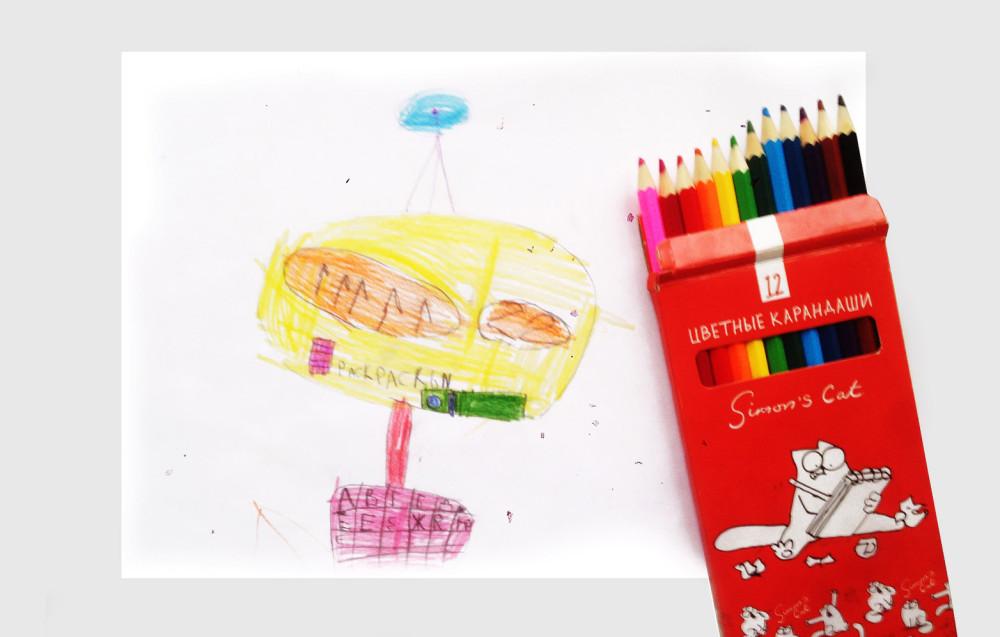 50 nbsp оттенков яркого  ищем   хорошие    цветные карандаши в nbsp Саранске 004