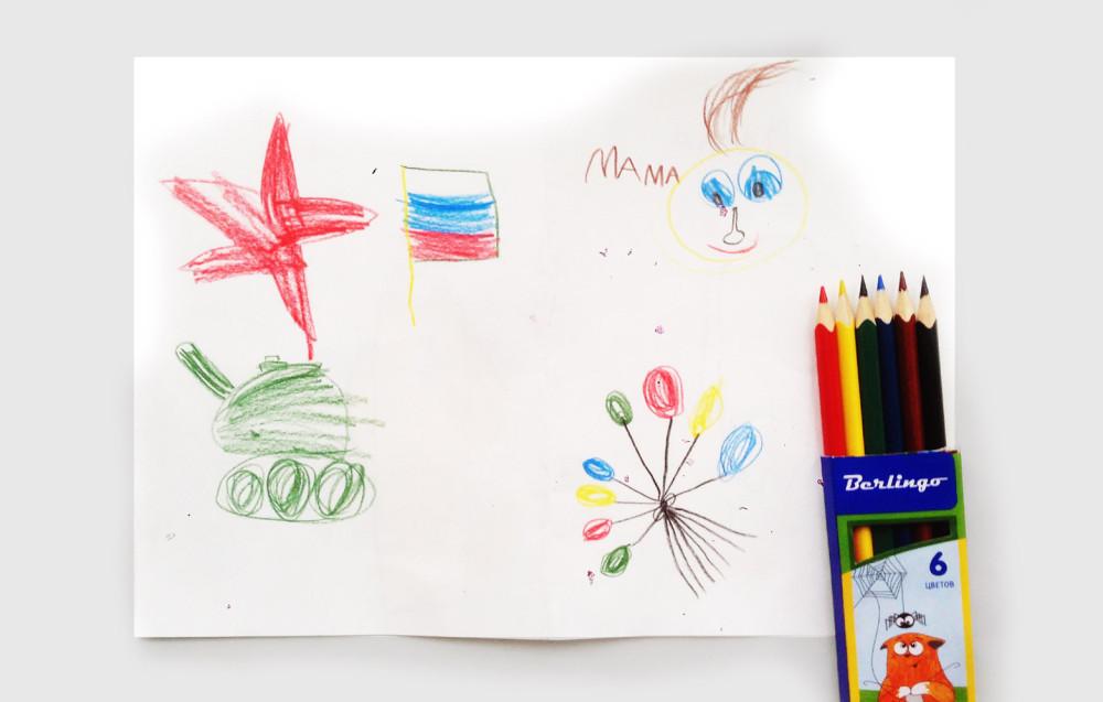 50 nbsp оттенков яркого  ищем   хорошие    цветные карандаши в nbsp Саранске 005
