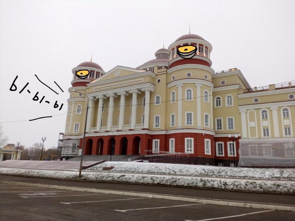 Снесите это немедленно  топ 7   самых некрасивых    зданий Саранска komplex