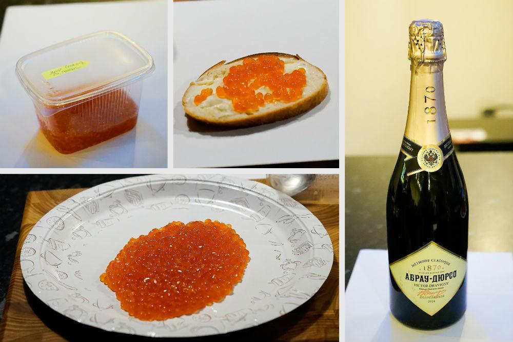 Рейтинг   икры и nbsp шампанского     которые можно купить в nbsp Саранске 1
