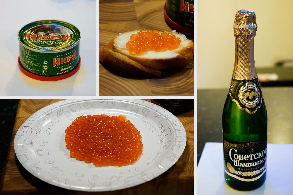Рейтинг   икры и nbsp шампанского     которые можно купить в nbsp Саранске 2
