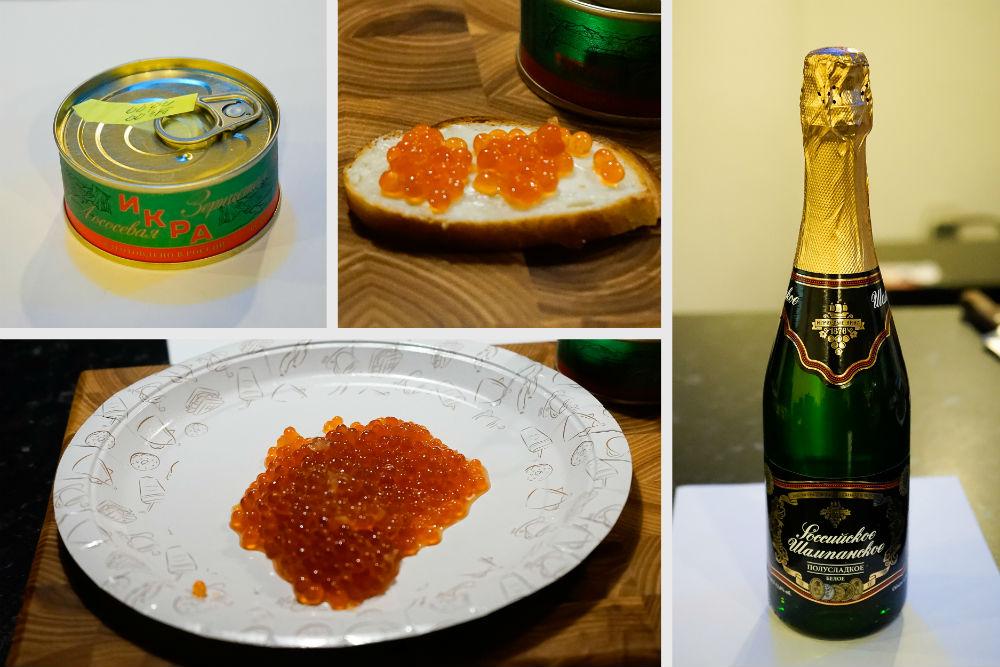 Рейтинг   икры и nbsp шампанского     которые можно купить в nbsp Саранске 3