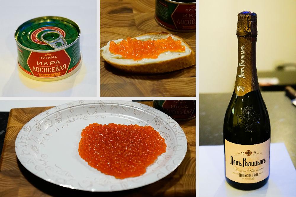 Рейтинг   икры и nbsp шампанского     которые можно купить в nbsp Саранске 4