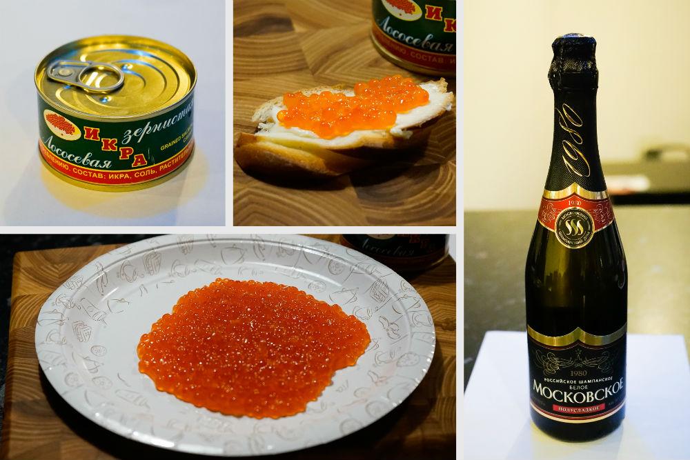 Рейтинг   икры и nbsp шампанского     которые можно купить в nbsp Саранске 5