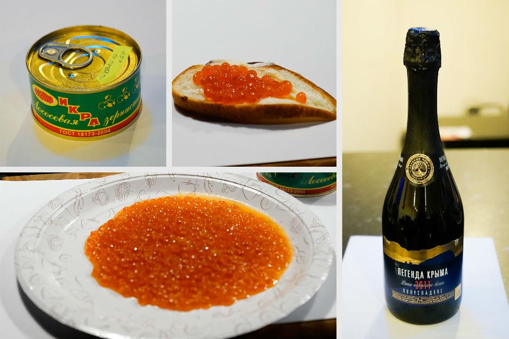 Рейтинг   икры и nbsp шампанского     которые можно купить в nbsp Саранске 8