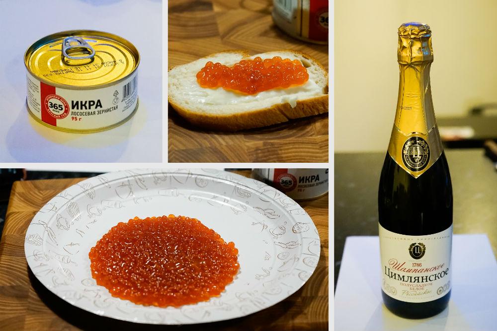 Рейтинг   икры и nbsp шампанского     которые можно купить в nbsp Саранске 9