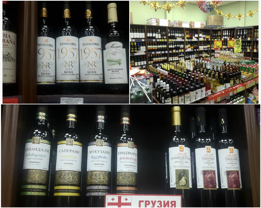 18   собираем  b алкогольную корзину на nbsp Новый год  b  в nbsp Саранске bristol_mini
