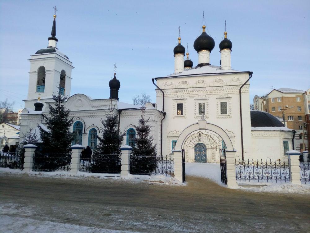 demokraticheskaya