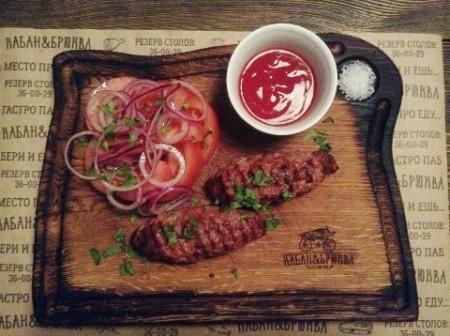 prew_kebab
