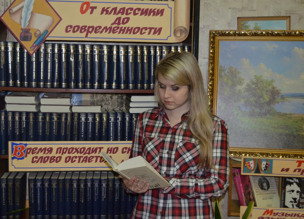 8_yusupova