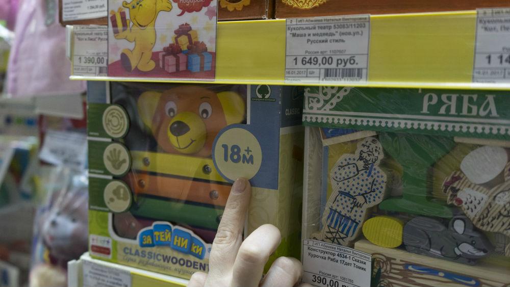 7 советов   b как выбрать безопасную игрушку  b  для ребенка 1