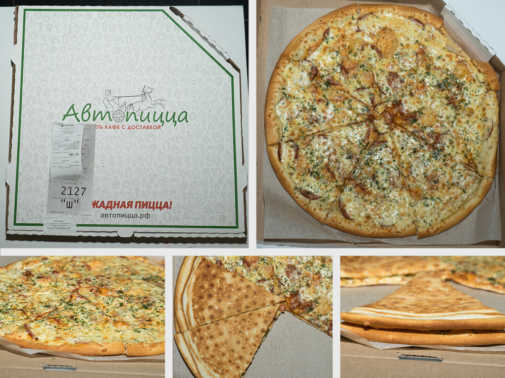 Где в nbsp Саранске готовят   самую вкусную  b пиццу пепперони  b     avto