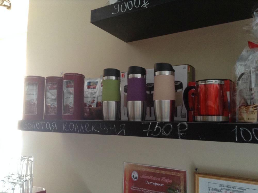 Где в nbsp Саранске купить  b кофе в nbsp зернах  b  alex