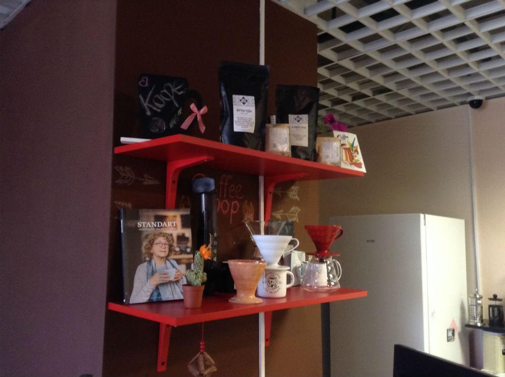 Где в nbsp Саранске купить  b кофе в nbsp зернах  b  clab