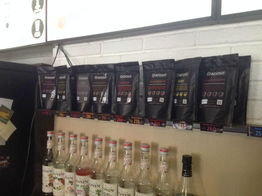 Где в nbsp Саранске купить  b кофе в nbsp зернах  b  like