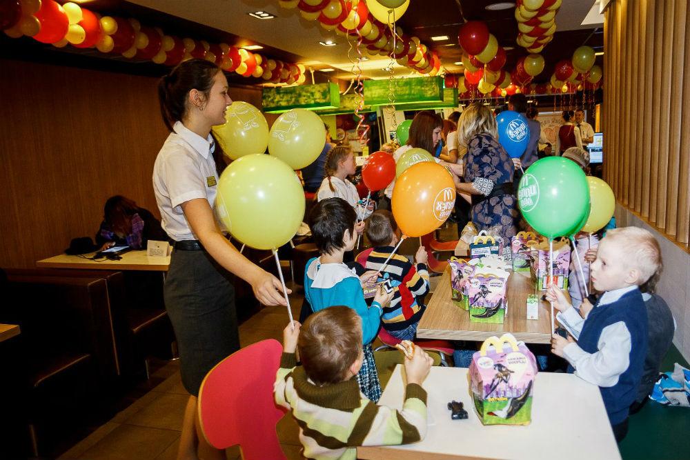 Топ 7 способов провести  b детский день рождения  b  в nbsp Саранске mak
