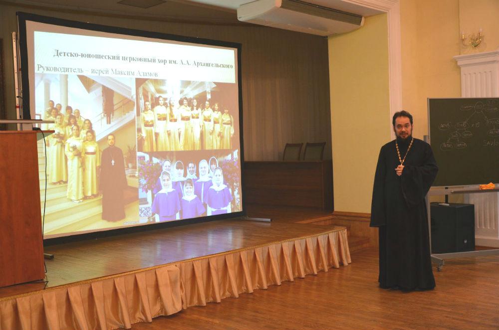 Фото: сообщество Союза православной молодежи РМ ВКонтакте
