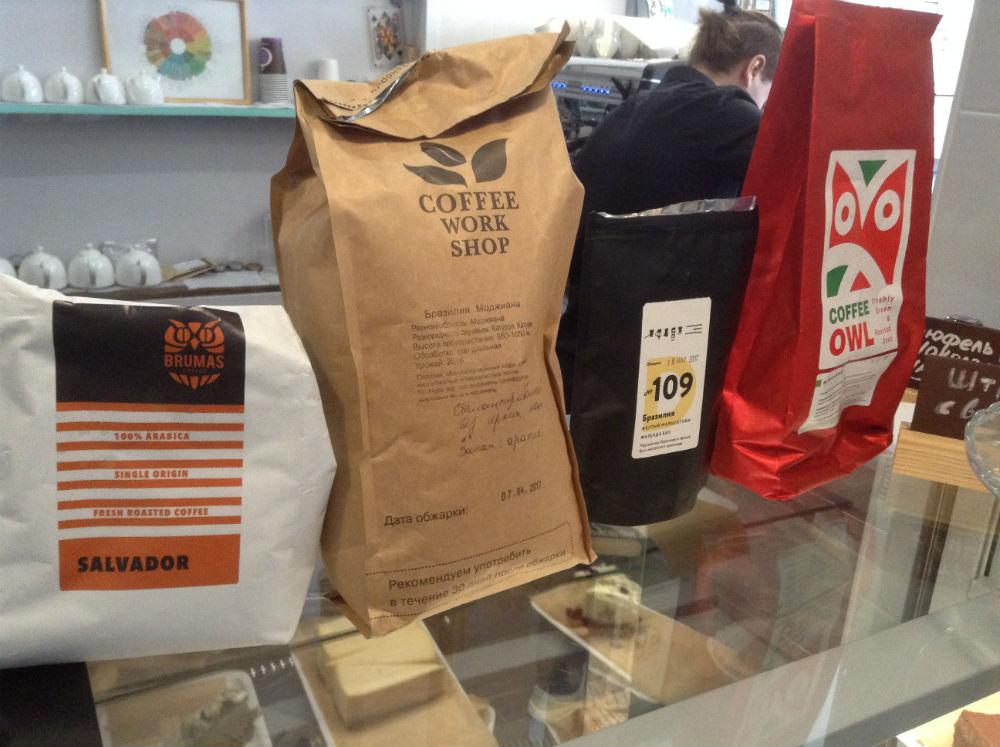 Где в nbsp Саранске купить  b кофе в nbsp зернах  b  myata