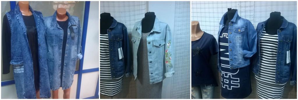 Где в nbsp Саранске купить  b приличную джинсовку  b  jeans_centr