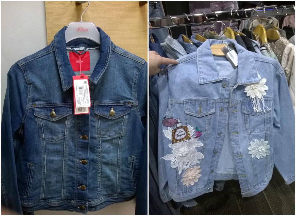 Где в nbsp Саранске купить  b приличную джинсовку  b  jeans_ogarev