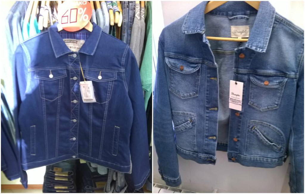 Где в nbsp Саранске купить  b приличную джинсовку  b  jeans_ww