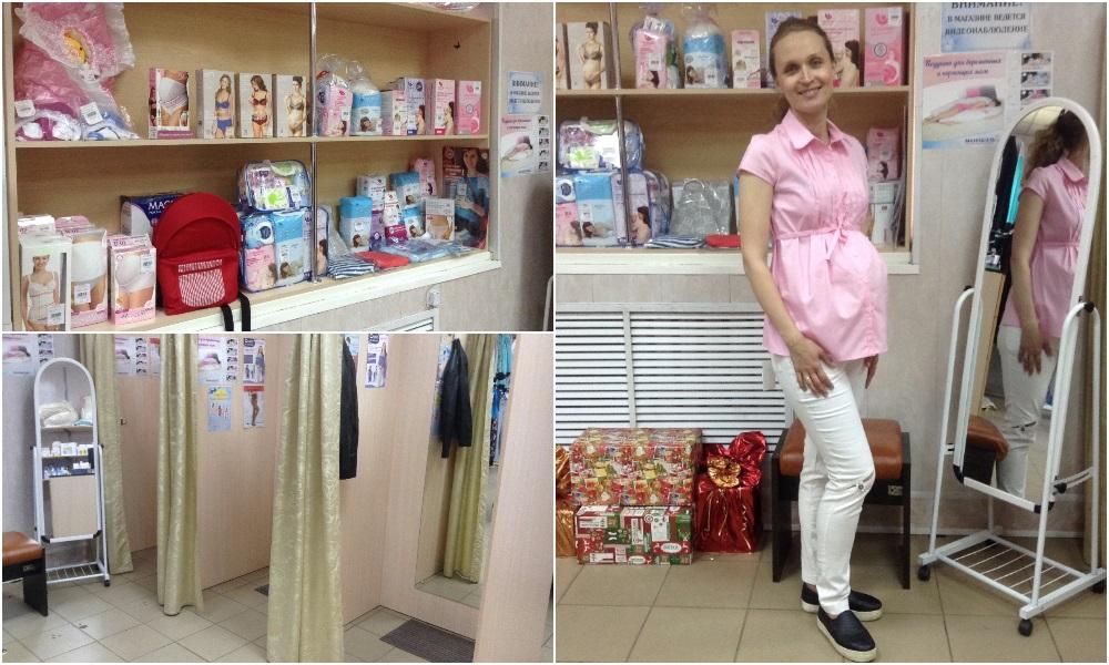 b Топ 5 магазинов для беременных  b  в nbsp Саранске Рубашка — 1690 рублей; Брюки — 1690 рублей
