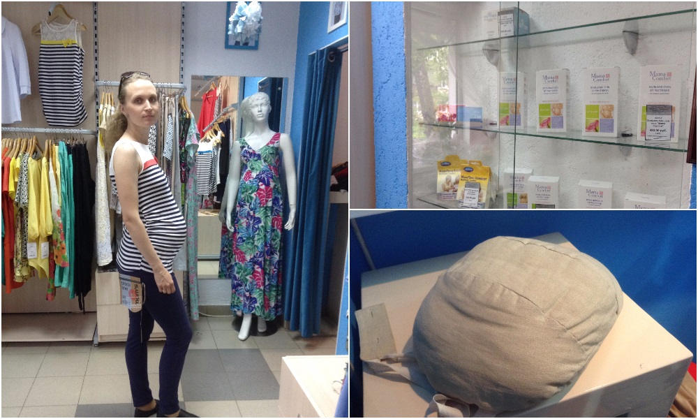 b Топ 5 магазинов для беременных  b  в nbsp Саранске Блуза — 1590 рублей; Брюки — 2190 рублей