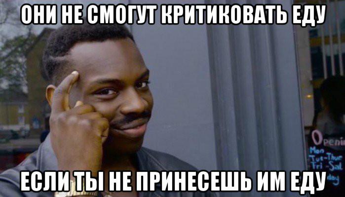 risovach