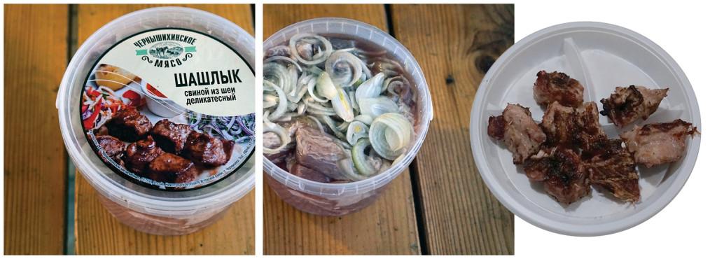 Шашлык свиной из шеи деликатесный, «Чернышихинское мясо»