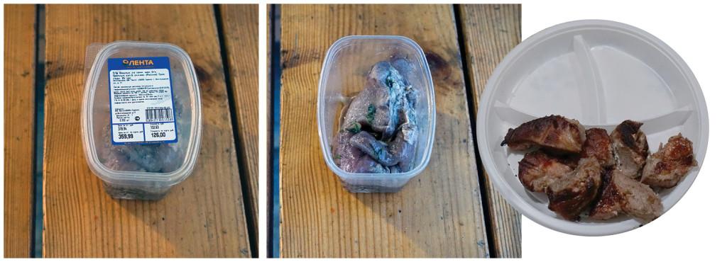 Где в Саранске купить  b готовый шашлык  b  Шашлык из свиной шеи б/к премиум, «Лента»