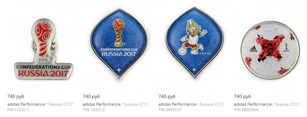 В официальном онлайн-магазине FIFA еще можно купить что угодно, от значка до формы сборной Чили. Через 30 лет этот значок будет вызывать те же чувства, что и нагрудный знак «Олимпиада-80», найденный за холодильником