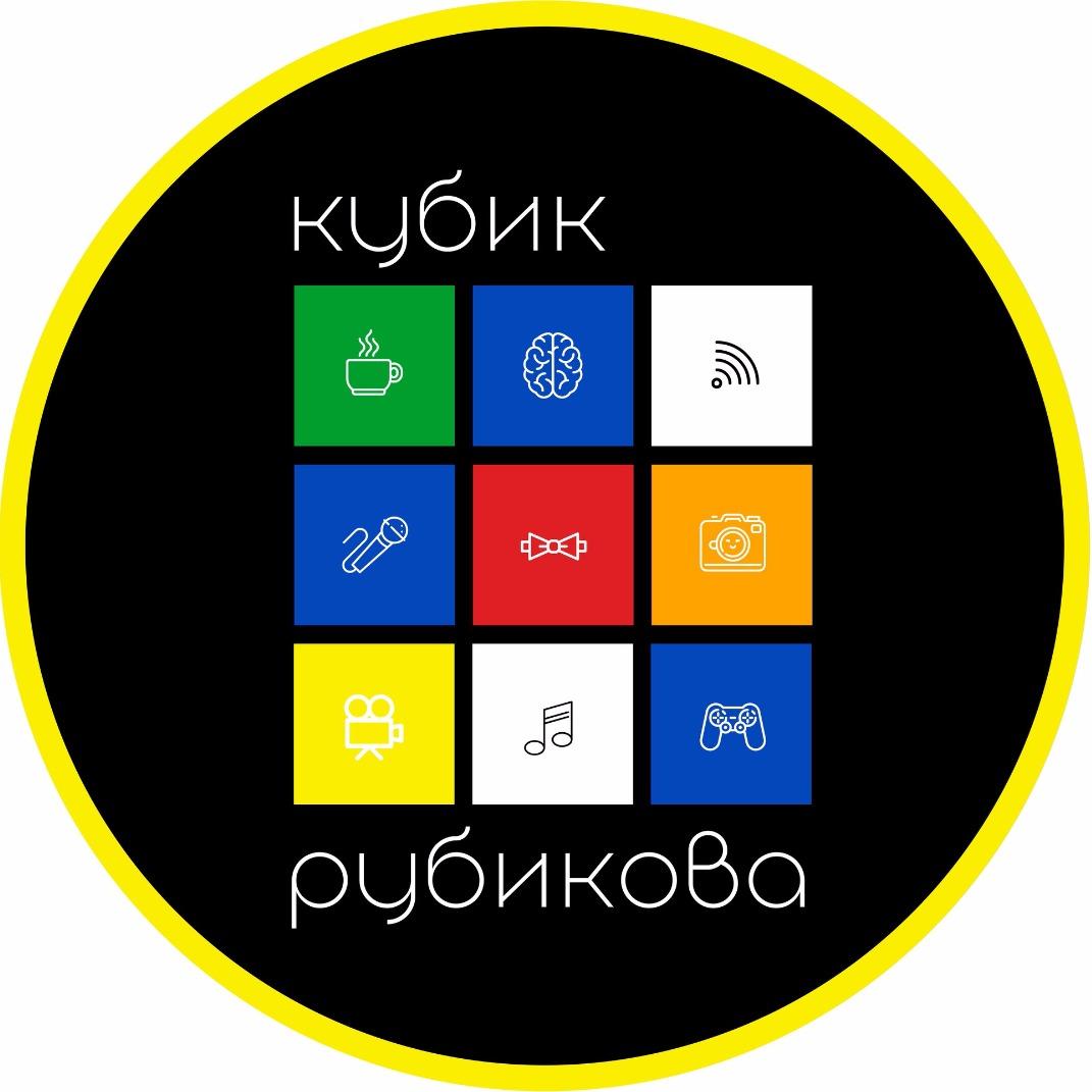 Кубик Рубикова: