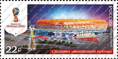 stadiony_Mordovia