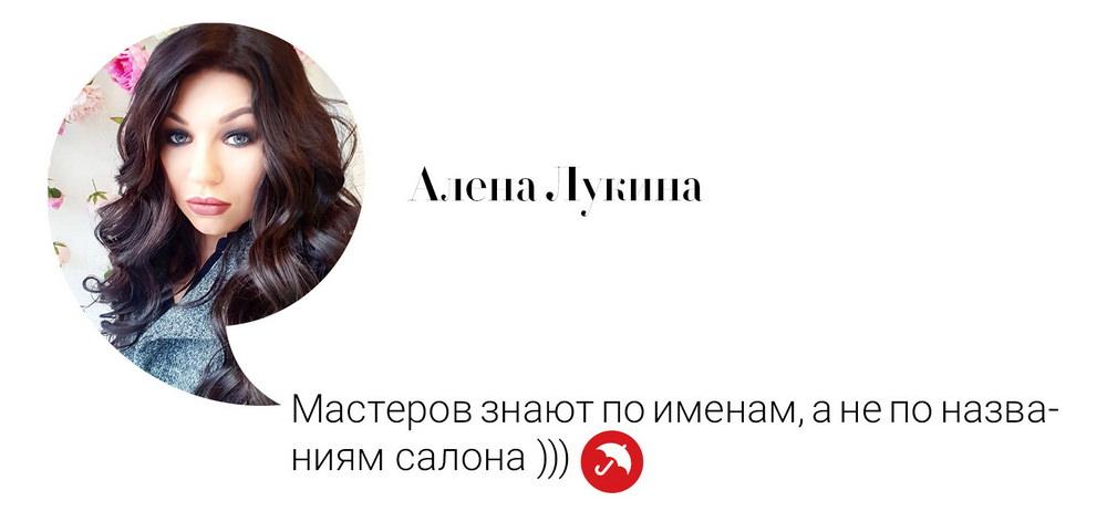 alena_lukina1