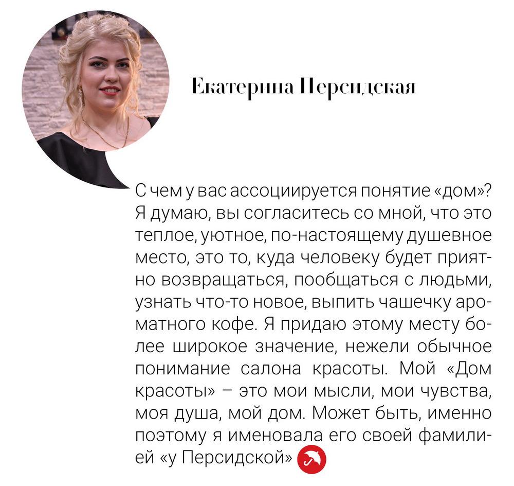 b Я nbsp назову  b  планету   именем своим    ekaterina_persidskaya1